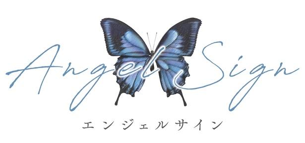 """北条司が描きだす新たな""""愛のものがたり""""が始動!"""