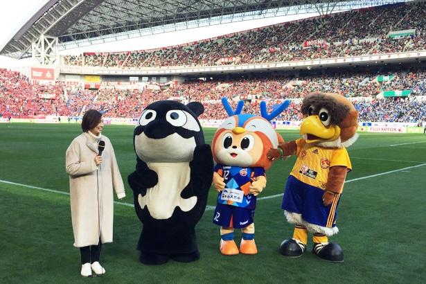 「FUJI XEROX SUPER CUP 2019」のハーフタイムに行われた、「Jリーグマスコット総選挙 2019」WINNER発表の瞬間!