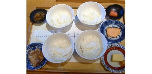 アナタも「きき米」チャレンジ!見た目では分かりません…