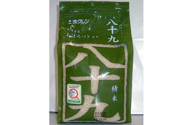 北海道産の高級米「おぼろづき」がことし末から全国デビュー。商品名は「八十九」