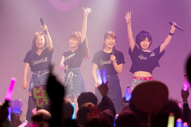 4人の笑顔が最高のライブだったことを物語っている