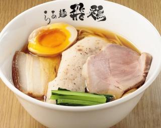 「金華豚と比内地鶏の重ね炊きらぁ麺」(1000円)。幻と言われる最高品種の金華豚を、贅沢に使った一杯