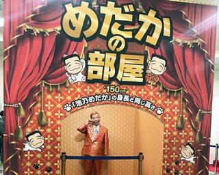 楽しさ満載!「吉本新喜劇EXPO」が、イオンモール神戸北で開催中