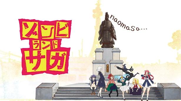 「鍋島直正公銅像」(第2話アイキャッチより)。フランシュシュのメンバーとともに登場する