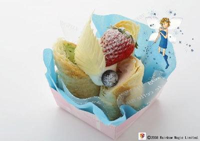 青の妖精スカイのコルネ(500円・ボン・コルネ)
