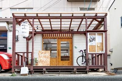 Bento Stand park / 店外のデッキで食べてもOK