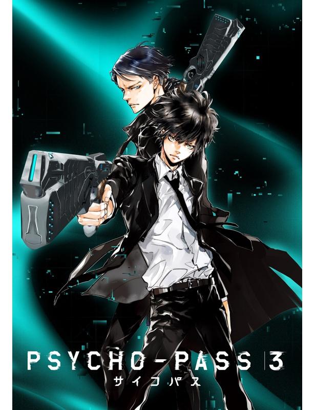 「PSYCHO-PASS サイコパス 3」はもっとも未来の物語!「AnimeJapan 2019」で開催された「PSYCHO-PASS サイコパス」スペシャルステージのオフィシャルレポートが到着!
