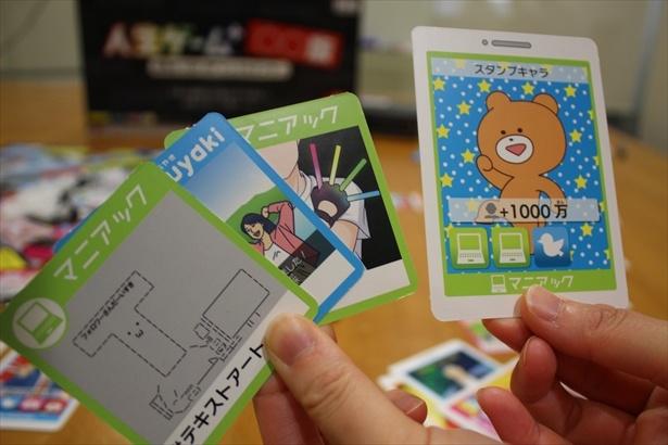 インフルエンサーカードの下に描かれたアイコンと等しいアイテムカードを集めて交換する