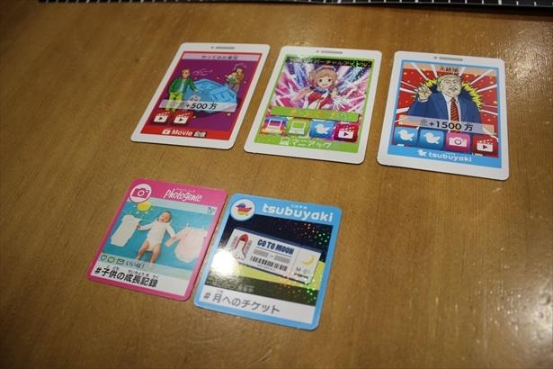 カードにはプレイヤーの共感をくすぐる図柄や小ネタが盛り込まれている