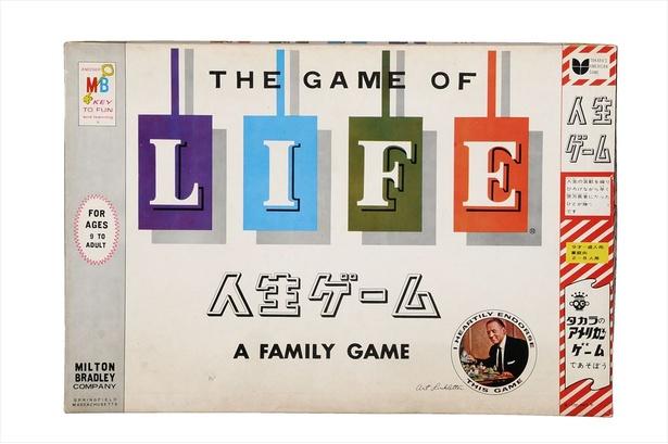 人生ゲーム(初代)