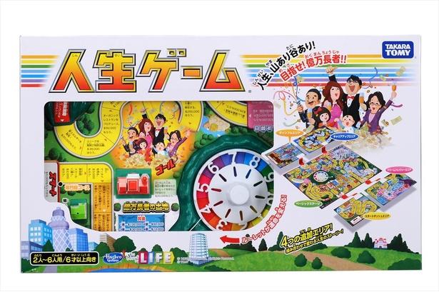2016年4月発売に発売された七代目「人生ゲーム 」