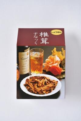 地元産シイタケを使用した「椎茸すなっく」(540円)