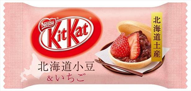北海道小豆&いちごのキットカット