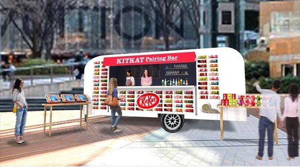 日本酒と「キットカット」のおすすめのペアリングをAIが提案してくれる「ご当地キットカット ペアリング BAR」
