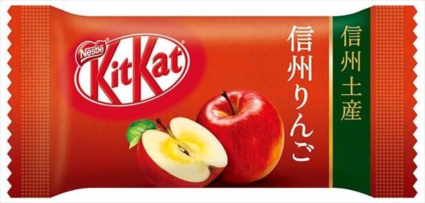信州りんごのキットカット