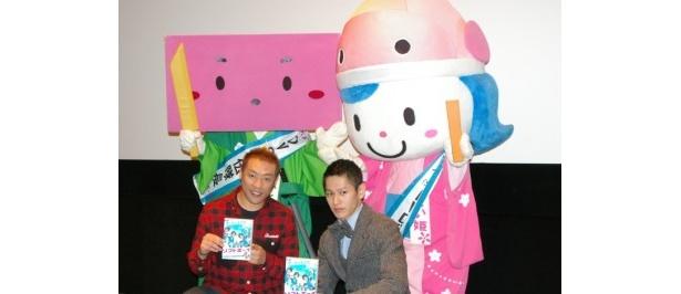 DVD発売記念試写会に登場した、前列左から、はなわ、永山絢斗。後列左から小城市のゆるキャラ、ようかん右衛門とこい姫