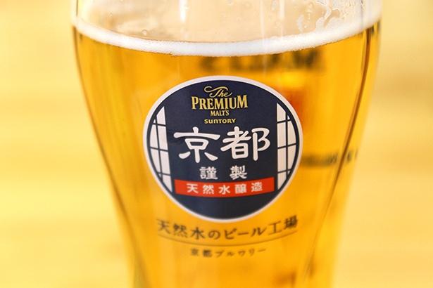 サントリー〈天然水のビール工場〉京都ブルワリーの工場見学がリニューアル!天然水と神泡の秘密が学べる ウォーカープラス