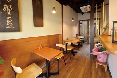 テーブル8席の喫茶/すはま屋