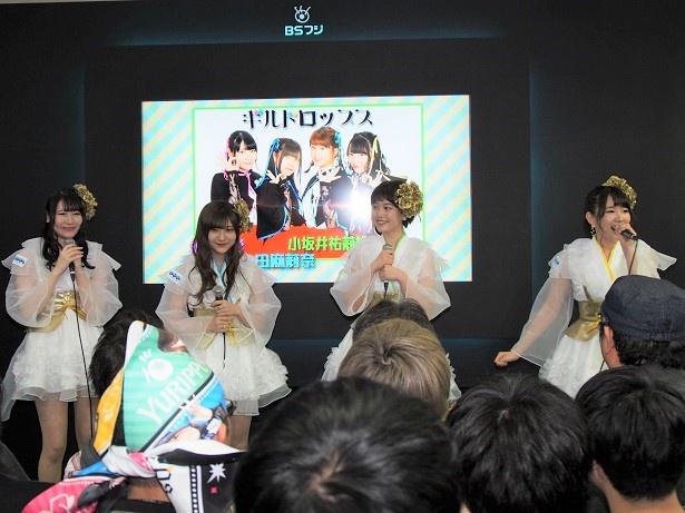 イベントではアニメ「シーサイド荘のアクアっ娘」の主演が決まったときの裏側も告白