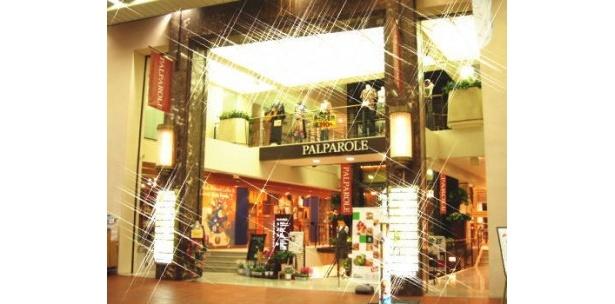 会場は、神戸元町商店街パルパローレビルB1