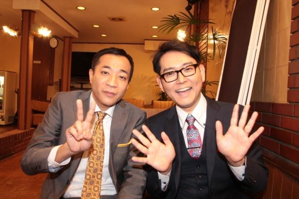 塙宣之、土屋伸之(写真左から)に番組のことやナイツ自身のことについてインタビューを実施!
