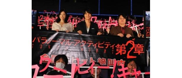 初日舞台挨拶に登壇した、左から、青山倫子、中村蒼、長江俊和監督