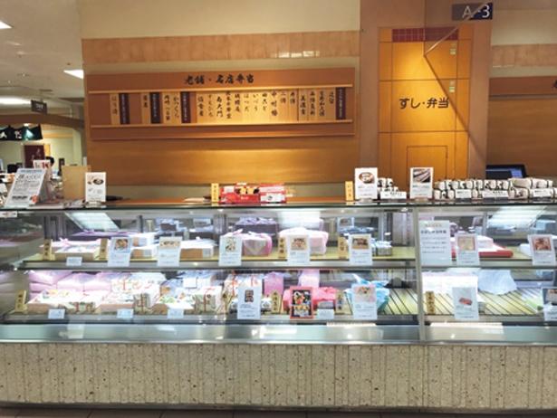 和食を中心に、人気の肉弁当も販売。季節で内容が変わるものが多い/ジェイアール京都伊勢丹