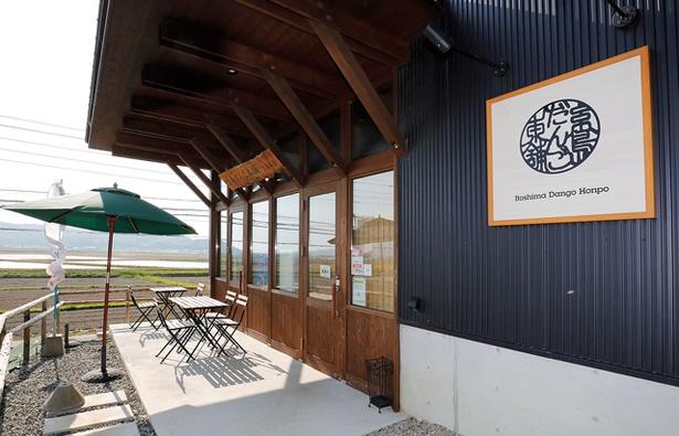 糸島だんご本舗 / 店は県道572号沿い。のどかな田園を望むロケーションもいい