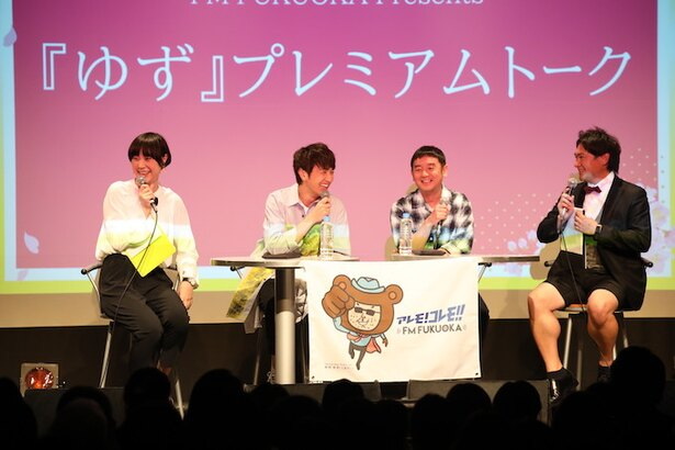 福岡での思い出を楽しく話すゆずのお二人