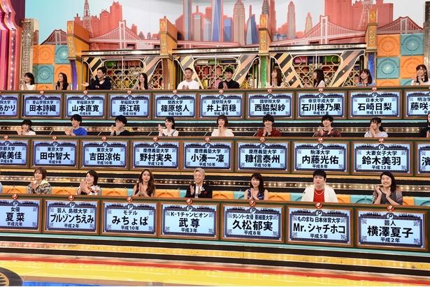 【写真を見る】夏菜らが平成世代代表でクイズに挑戦も、珍解答連発?