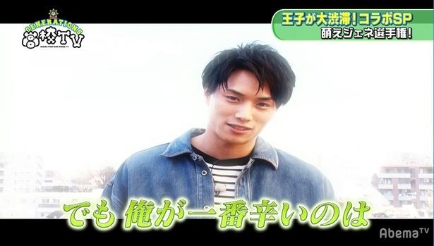 """鈴木伸之の""""胸キュン""""ゼリフとは?"""