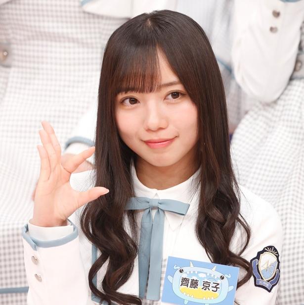 「全力!日向坂46バラエティー HINABINGO!」取材会より齊藤京子