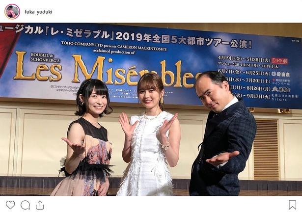【写真を見る】ミュージカル「レ・ミゼラブル」に出演する生田絵梨花