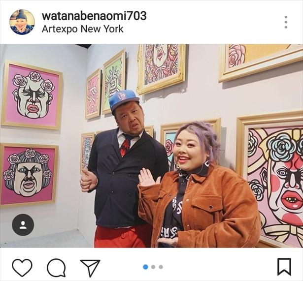 ※画像は渡辺直美Instagram(watanabenaomi703)のスクリーンショットです