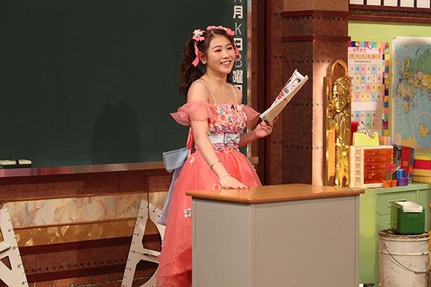 「しくじり先生 俺みたいになるな!!」に登場した西野未姫