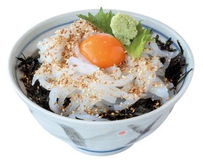 お食事処 きはち / 「湯上がりセット いか丼(入浴+食事)」(1600円)。食事に露天風呂の入浴が付いたセット。丼は3、4種から選ぶことができる