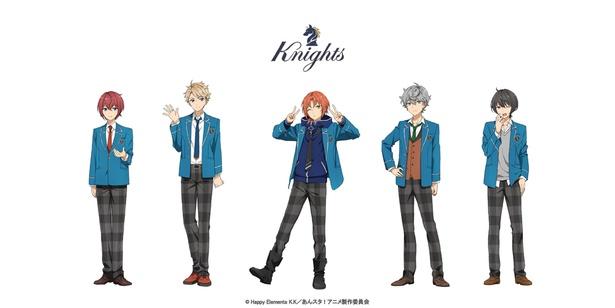 アニメ「あんさんぶるスターズ!」より、Knightsのキャラクタービジュアル