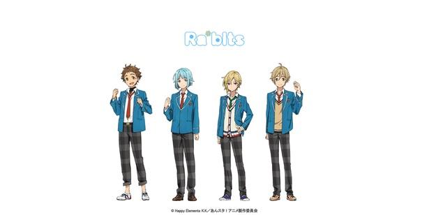 アニメ「あんさんぶるスターズ!」より、Ra*bitsのキャラクタービジュアル