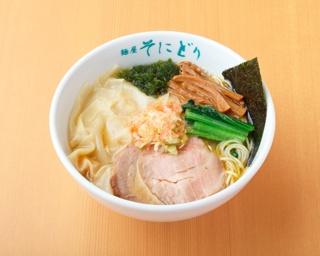 三重・四日市の超有名ラーメン店「麺屋 そにどり」が伊勢海老を使った高級な一杯を考案!