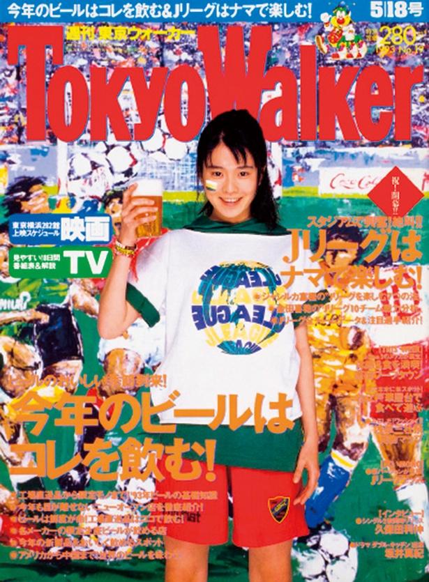 画像9 / 22>【平成振り返り-1993年】ドラマ視聴率は脅威の37.8 ...
