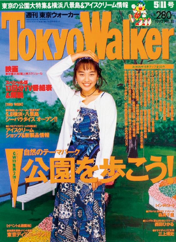 画像7 / 22>【平成振り返り-1993年】ドラマ視聴率は脅威の37.8 ...