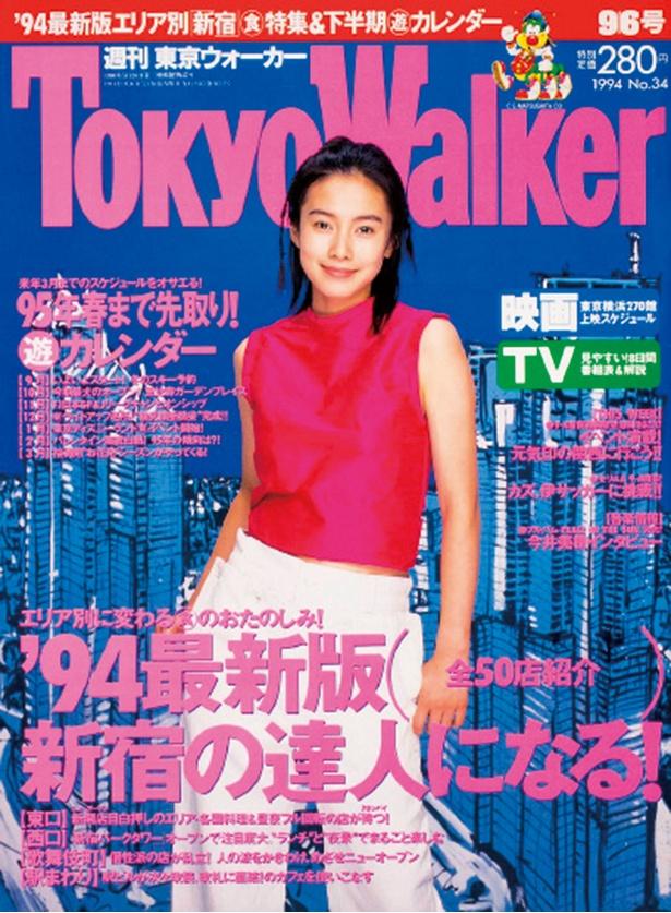 平成振り返り-1994年】篠原涼子が200万枚突破・小室ファミリーが大躍進 ...