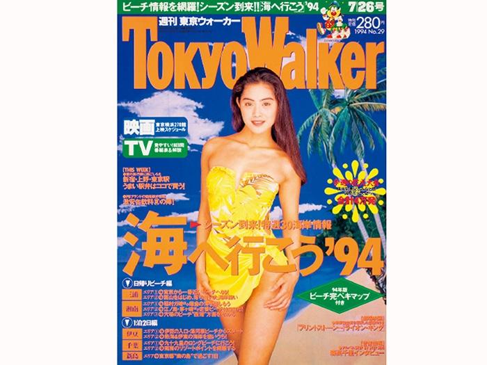 【平成振り返り-1994年】篠原涼子が200万枚突破・小室ファミリーが大躍進、「プレステ」&「セガサターン」が登場