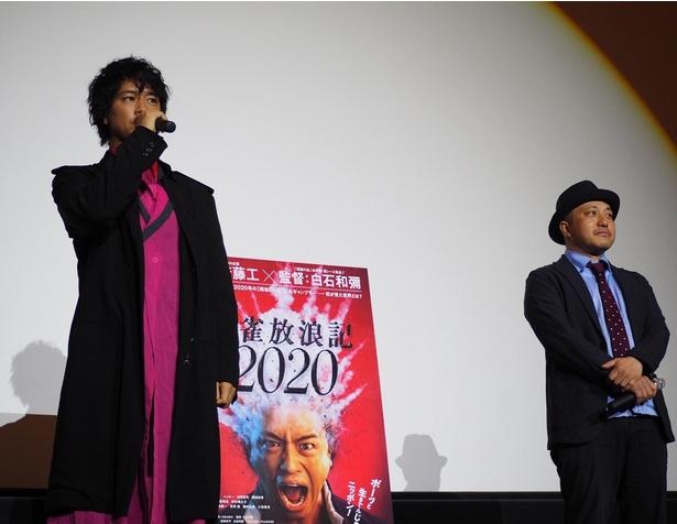 白石監督から「続編を作るとしたら、大阪でと考えている」と嬉しい発表も