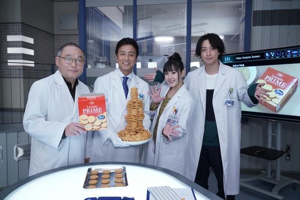 特別CMに出演する斉藤暁、風間トオル、 山本ひかる、渡部秀(写真左から)