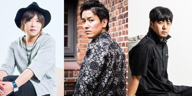 多田慎也、ELLEGARDENの高橋宏貴、高田雄一(写真左から)がキミノマワリ。新曲でコラボレーション