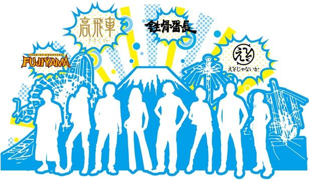Being Groupが「富士急ハイランド絶叫アイドルオーディション2019」の開催を発表。富士急ハイランドのオフィシャルアイドル誕生を目指す