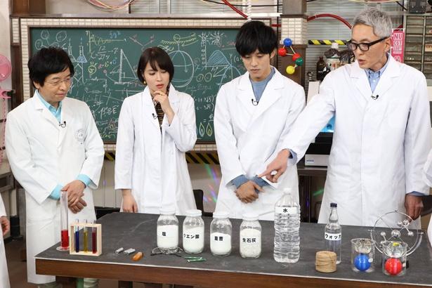 「でんじろうのTHE実験 2時間スペシャル」で松重豊や松坂桃李、広瀬アリスらが実験に挑戦する