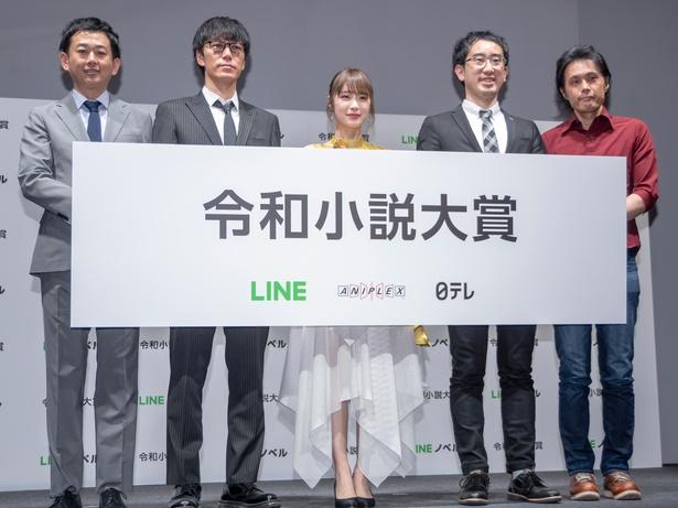 「LINE ノベル」記者発表会に出席した高山一実