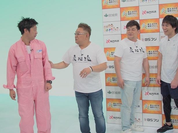 狩野英孝がマラソンに失敗した場合、尾形貴弘も番組を首になることに…。